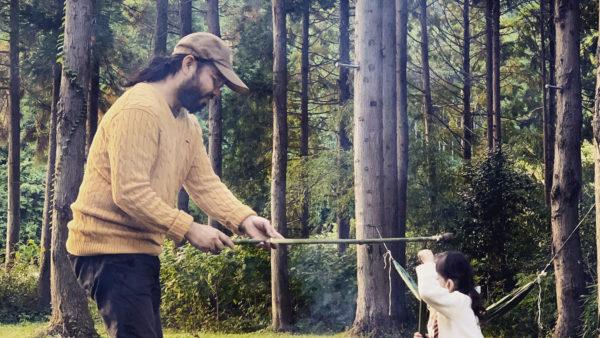 子どもを森の近くで育てたい